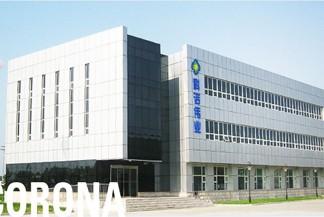 为北京科诺伟业科技股份有限公司配套变桨电机500台